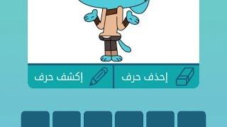 اسم علم مؤنث من 4 حروف لعبة كلمات متقاطعة