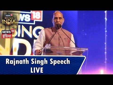 Rajnath Singh Speech LIVE   #News18RisingIndia