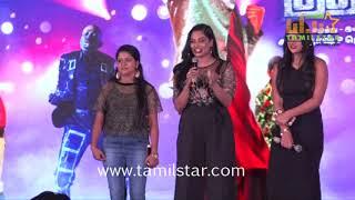 Iruttu Araiyil Murattu Kuthu Movie 2nd Single Launch