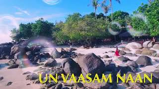 Pogiren Mugen Rao Mgr Feat Prashan Sean