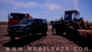 Mobile AZS 2 / Мобильная Автозаправочная станция / Мобильная АЗС(, 2016-07-13T10:33:40.000Z)