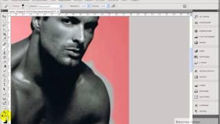 Photoshop Урок№11 Режим быстрой маски