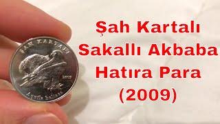 Şah Kartalı / Sakallı Akbaba Hatıra Para 2009