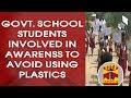 Government School Students Involved in awareness program to Avoid Using Plastics
