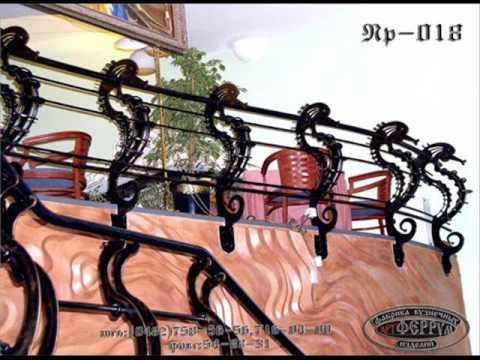 Ковка: перила для лестниц