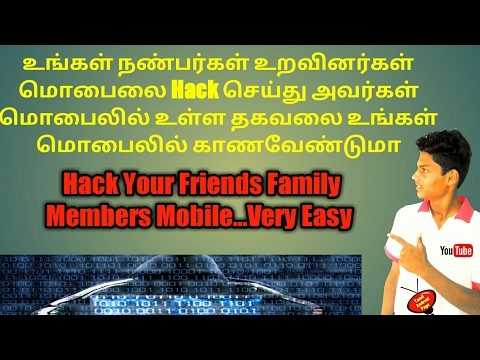 Control Others Mobile in your Mobile