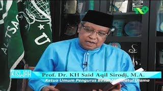 KH. Said Aqil Siradj - Tasawuf Falsafi #1