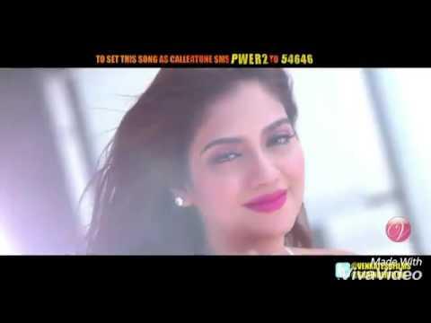 নতুন ভারতীয় বাংলা গান র2016 thumbnail