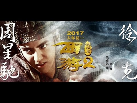 [ENG SUB] Journey to the West 2: Demon Chapter Behind the Scenes