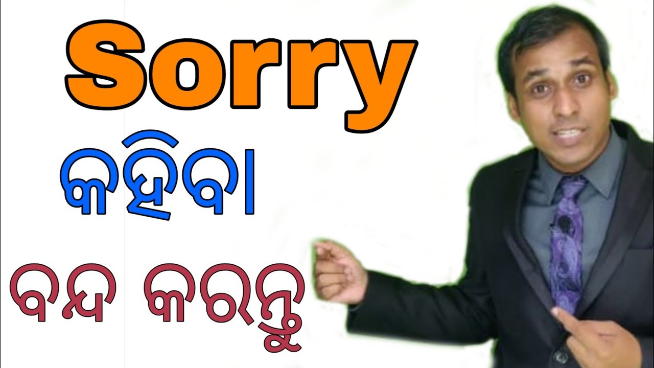 Download Different ways to say Sorry    Top English Expression Video    Best English Speaking Video Lessons