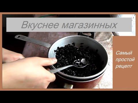 Вопрос: Созрели подсолнухи – что теперь с ними делать Как сушить семечки?