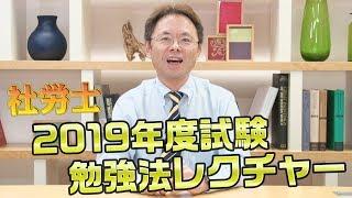 【通信教育のフォーサイト】https://www.foresight.jp/ 【講座情報】 講...