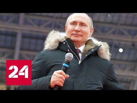 Путин спел гимн вместе с хоккеистами, выигравшими Олимпиаду - Россия 24