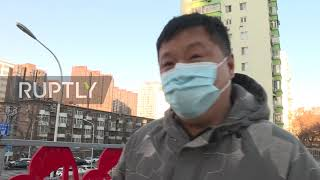 China: Blue Skies Above Beijing As Air Pollution Plummets Due To Virus Slowdown