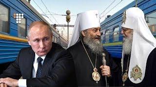Путин vs журналисты, ж/д сообщение между Украиной и РФ, диалог между церквями