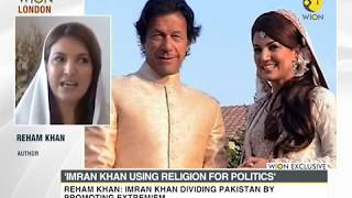 Exclusive: Imran Khan's ex-wife Reham Khan opens up on book row