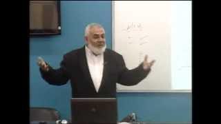 دراسات فلسطينية: اليهود في العالم [المحاضرة: 7/23]