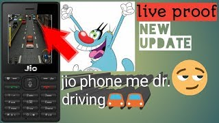 अब Jio Phone से खेले Pubg    Jio Phone मे केसे