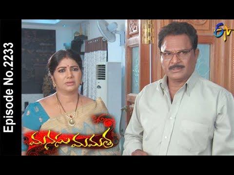 Manasu Mamata | 19th  March 2018 |Full Episode No 2233| ETV Telugu thumbnail