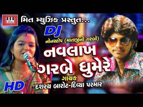 Navlakh Garbe Ghume Re | Dashrath Barot | Divya Parmar | Live Garba 2017