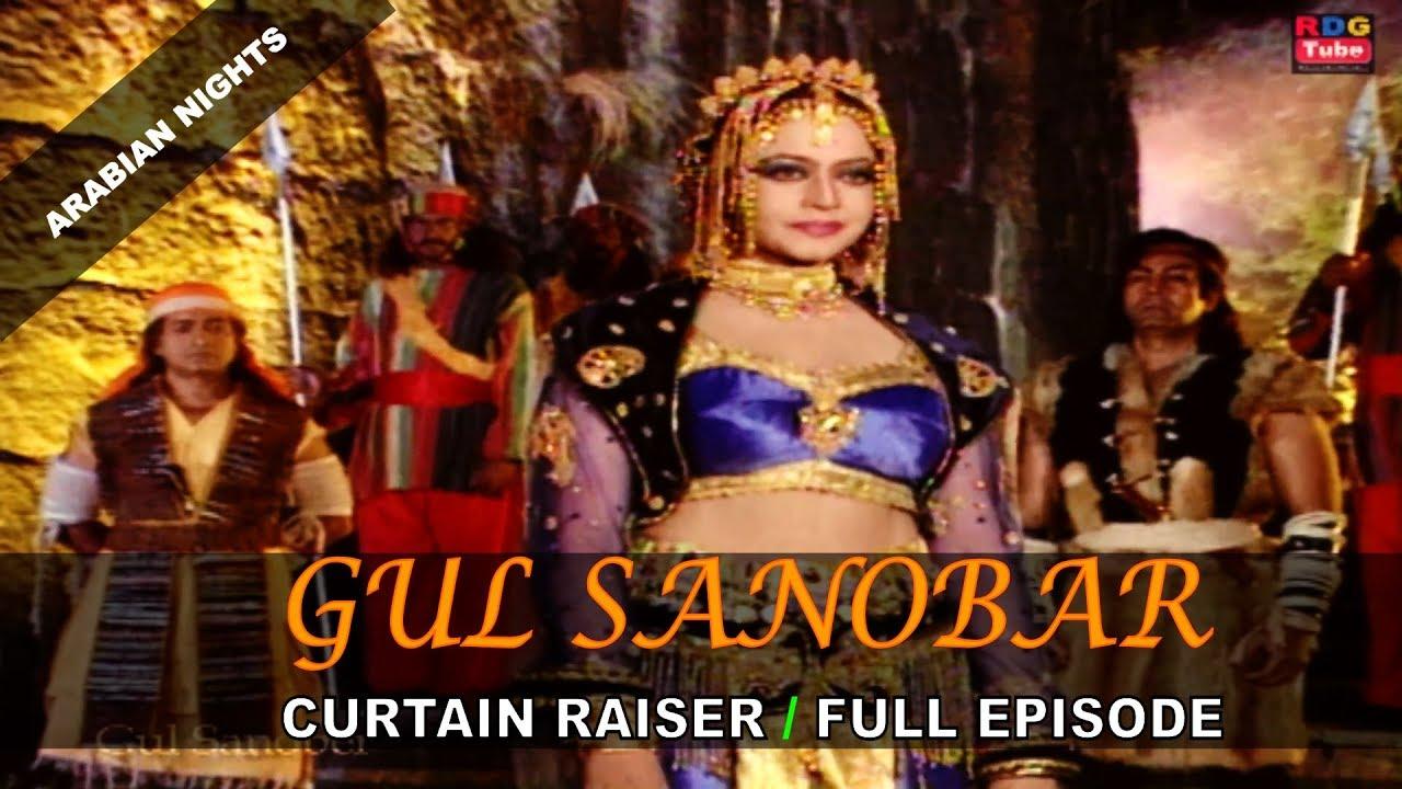 Download GUL SANOBAR | Full Episode | Aladdin Arabian Nights | Fantasy Drama