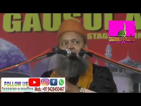 Rashid Miya Makki Speech About Muslim Personal Law