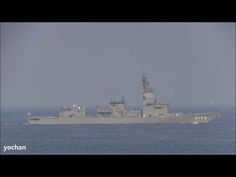 Navy - Experiment ship of JMSDF: JS ASUKA (ASE 6102) Enter port