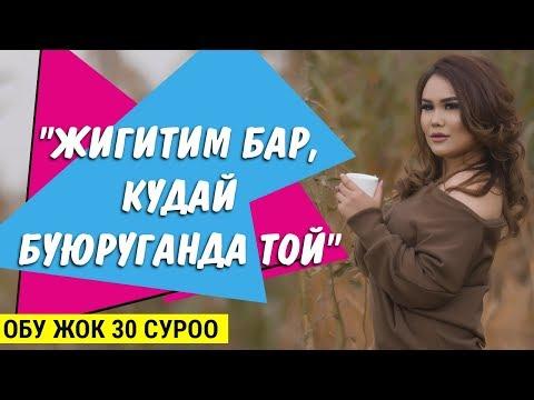 Сайкал Садыбакасова: \