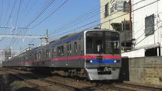 京成本線お花茶屋〜堀切菖蒲園で色々(HD画質対応)