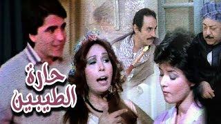 فيلم حارة الطيبين | Haret El Tayabeen Movie