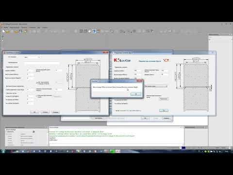 Вспомогательная программа-калькулятор для вычисления параметров сечения бруса в К3 Коттедж