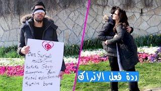 انا لاجئ سوري. اذا كنت تتقبلني,عانقني ...Ben Suriyeli mülteciyim