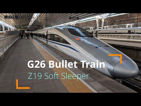 China trains. Z19 nigh-train and G26 Highspeed train.
