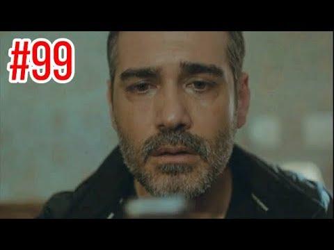 Yaltefeta Hilm - Part 99 KANA TV