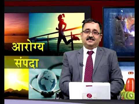 Dr. Sameer Joshi - Aarogya Sampada - 24 April 2018 - लहान मुलांमध्ये कर्ण बधिरत्व