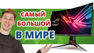 видео Новый монитор для геймеров от ASUS Republic of Gamers (ROG)