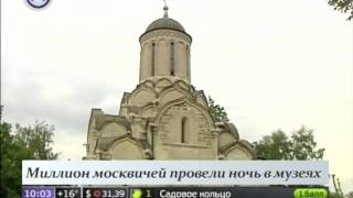 видео Акция «Ночь в Музее имени Андрея Рублева»
