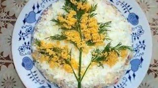 Украшаем салат Мимоза кулинарные шедевры
