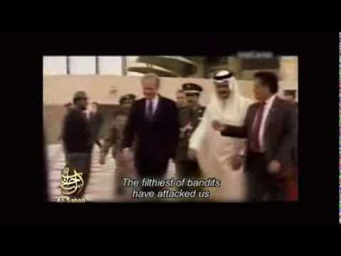 Manhunt: The Search for Bin Laden 2013 HD (HBO Full Document