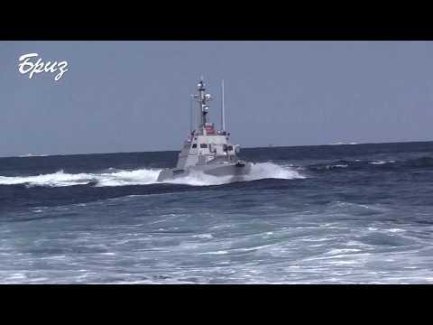 7-й новозбудований артилерійський катер прибув до Одеси