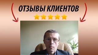 Отзыв на эксперт-группу Челпаченко 07.10.2015