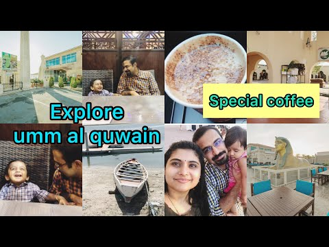 Explore Umm Al Quwain