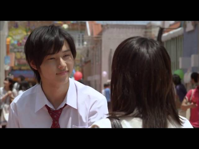 japanese movie trailer | L-DK