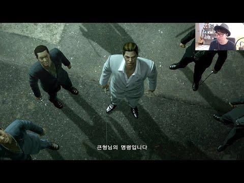 용과같이 극] 대도서관 코믹 게임 실황 25화