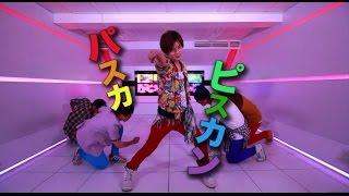 【耳タコソング】エスファイブ〜パスカピスカン〜ショートmv〜 助川まりえ 動画 29