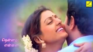 thennamara thoppukkulle s janaki tamil lyrical video vijay musicals