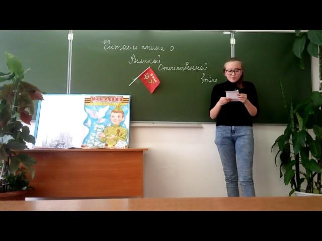 Изображение предпросмотра прочтения – ДарьяСавельева читает произведение «Наум Коржавин Дети в Освенциме» Ю.В.Бондарева