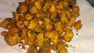 crispy chicken pakoda/pakora/pakodi చికెన్ పకోడి