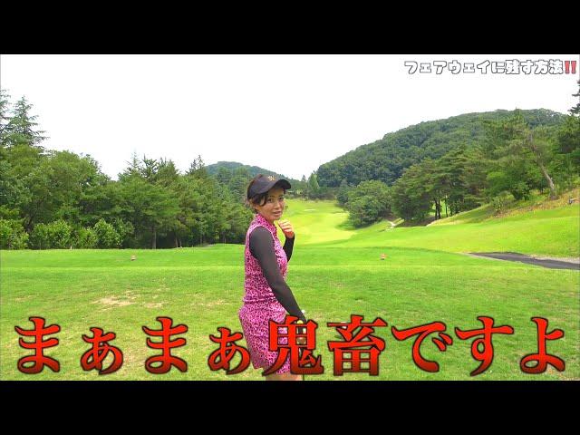 リアチャン切り抜き動画(レッスン編)