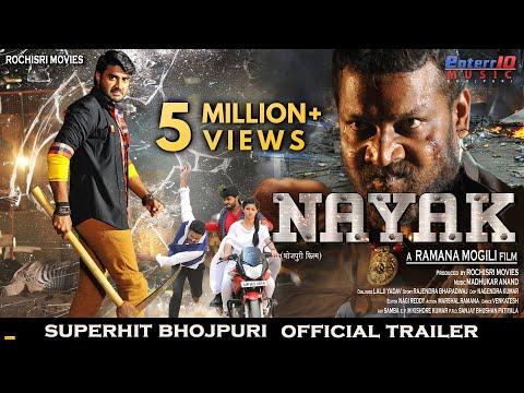 Nayak नायक | Official Trailer 2019 | Pradeep Pandey Chintu, Pavani, Nidhi Jha | Bhojpuri Movie 2019